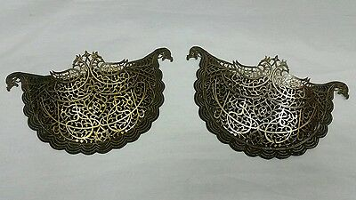 Pair Antique Style Persian Qajar Kashkul Inlay Gold.