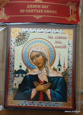 RUSSIAN WOODEN  ICON  St Xenia BLISSFUL of Saint Peterburg  small  NEW