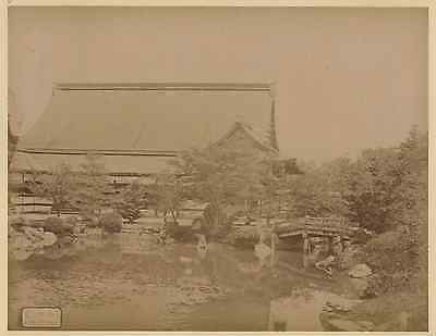 Japon, Yard of Cosio Vintage Albumen Print, Japan Tirage albuminé  20x25