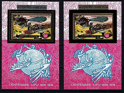 LAOS Sc 266I NH Perf & Imperf Souvenir Sheets of 1975 - UPU - Very Rare!