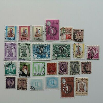 400 Different Bahrain Stamp Collection