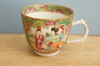 Nice Antique chinese famille rose cup [Y7-W6-A8]