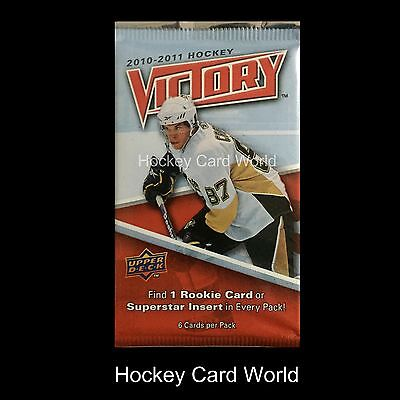 (HCW) 2010-11 Upper Deck Victory Hockey Hobby Pack - Hall, Eberle, Subban, more.