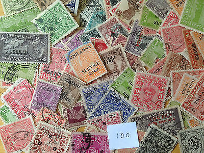 1000 Different Indian States (no Nepal) Stamp Collection