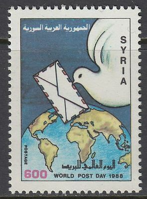 Syrien Syria 1988 ** Mi.1737 Weltposttag World Post Day Taube Dove Brief Letter