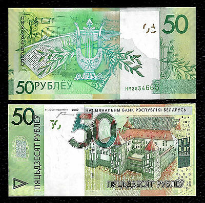 Belarus P-NEW 2009 50 Rublei-Crisp Uncirculated