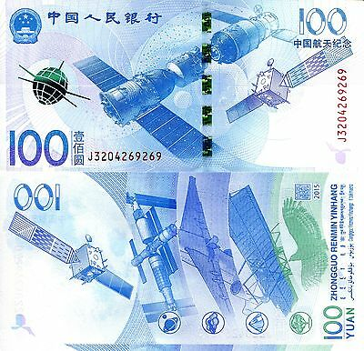 CHINA 100 Yuan Banknote World Paper Money UNC Currency BILL 2015 Commemorative