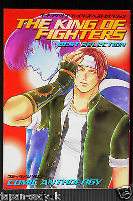 JAPAN The King of Fighters: Best Selection Comic Anthology