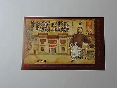 Macau China * 2002 * SS 160th Anniversary * Birth Guanying * Souvenir Sheet MNH