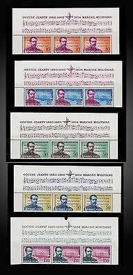 1960 Haiti Occide Janty's Military March Horizontal Strip And Banner Mint Nh