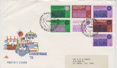 Stamps Australia 1971 Christmas block of 7 on Royal large cachet FDC, scarce