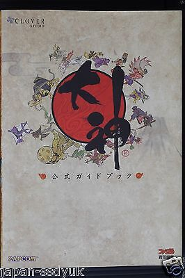 JAPAN okami (Ookami) Official Guide Book