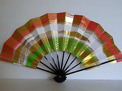 "Japanese Odori Dance Hand Held ""Sensu"" Fan Red,Green W/Gold Wave/Made in Japan"