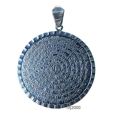 Round Silver Cast Shiny Diamond-cut 99 Names of Allah Pendant - Asma ul-Husna