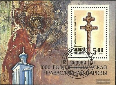 Belarus block1a (complete issue) fine used / cancelled 1992 1000 years orthodox