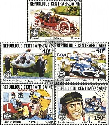 Central African republic. 776-780 (complete.issue) used 1981 la