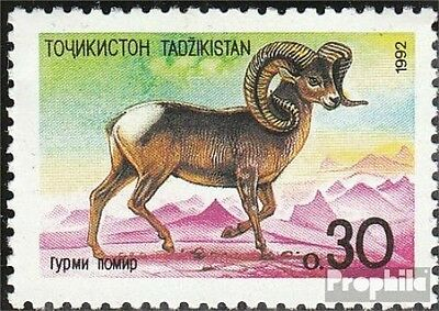 Tajikistan 4 unmounted mint / never hinged 1992 Flora