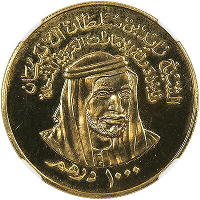 1976 United Arab Emirates Gold 1000 Dirhams, 5th National Day, NGC PF63