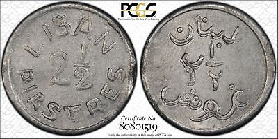 Lebanon 2 1/2 Piastre ND(1941) MS63 PCGS KM#13 French Protectorate Lustrous