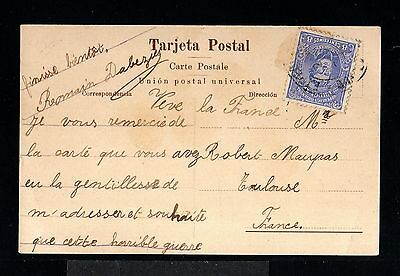 11816-URUGUAY-OLD POSTCARD MONTEVIDEO to TOULOUSE (france) 1915.WWI.Tarjeta.