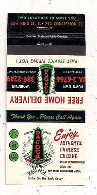 Pagoda Authentic Chinese Cuisine Hamilton ON Ontario Matchcover 081616