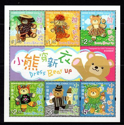 Hong Kong 2006 Dress Bear Up Sheetlet 6 MNH