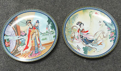 """2 Imperial Jingdezhen Porcelain 8-1/2"""" Plates, Beauties Of The Red Mansion, Mint"""