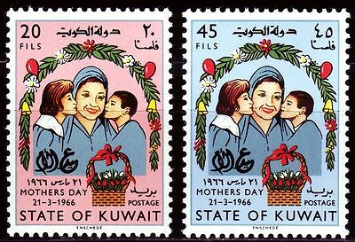 Kuwait 1966 ** Mi.311/12 Muttertag Mother's Day Child