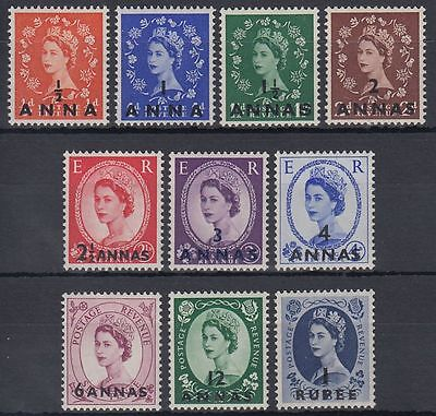 Muscat Oman BPAEA 1952/54 ** SG 42/51 MNH Definitives QEII, wmk Tudor Crown