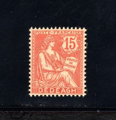 4473-DEDEAGH-Ottoman TURKEY-1902-11.RARE Unused stamp Yvt.12.MNH.French colonies