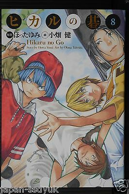 JAPAN Yumi Hotta / Takeshi Obata manga: Hikaru no Go Complete Edition vol.8