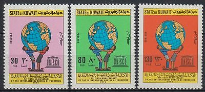 Kuwait 1979 ** Mi.838/40 Erziehung Education Kinder Children