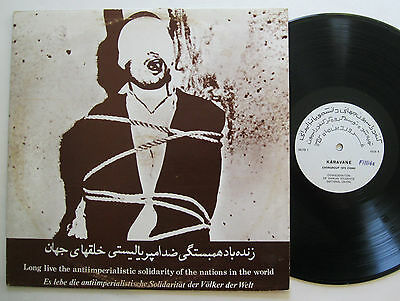 LP Chorgroup 1973 CISNU - Long Live The Antiimperialistic Solidarity -
