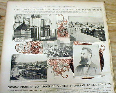 BEST 1898 illust newspaper poster Judaica ZIONISM MOVEMENT Theodore Herzl ISRAEL