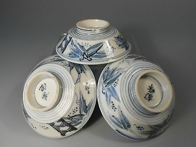 3 Japan Japanese Pottery Blue & White Bamboo decor Condiment Bowls ca. 20th c.