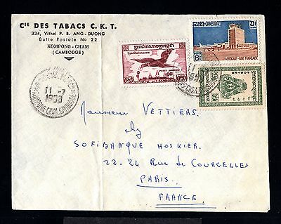 12702-CAMBODIA-OLD COVER KOMPONG-CHAM to PARIS (france)1963.CAMBODGE.Enveloppe.