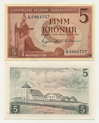 Iceland 5 Kronur 1957 Pick 37.a UNC Uncirculated Banknote