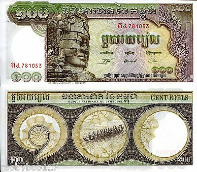 CAMBODIA 100 Riels Banknote World Paper Money Grade aUNC Currency Pick p-8c Bill
