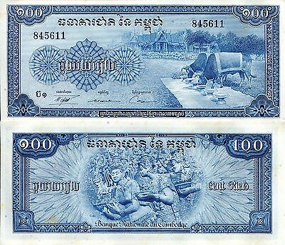 CAMBODIA 100 Riels Banknote World Paper Money Grade aUNC/XF Currency Pick p-13b