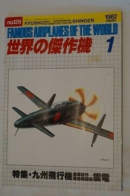 Famous Airplanes of the World No 129 1982 Reference Book