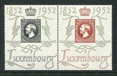 LUXEMBOURG 1952 CENTILUX MNH  PAIR of Stamps