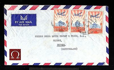 12817-CEYLON-AIRMAIL COVER COLOMBO to BIENNE (switzerland).1964.British.OMEGA
