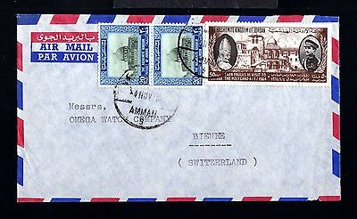 12822-JORDAN-AIRMAIL COVER AMMAN to BIENNE (switzerland).1964.OMEGA Swatch