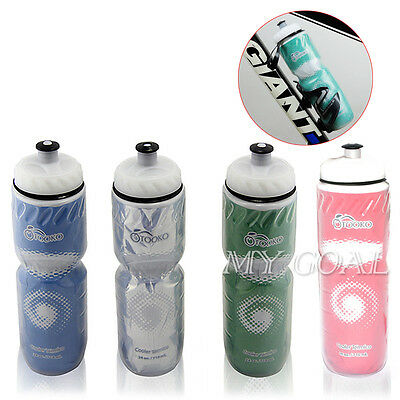 Outdoor Utility Cycling Bicycle Drink Water Bottle Insulated Cup Kettles 700ml