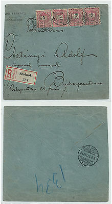 Hungary 1928 Registered Cover From Szolnok To Budapest 5Cm Strip Of 4