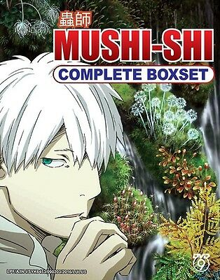 MUSHI-SHI Box Set | TV S1+S2+S3 | Eps. 1-46+ | English Subs | 6 DVDs (GM0308)-LU