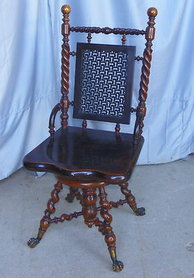 Antique Victorian Music Chair made by Merklen - Swivel Seat - Has Back