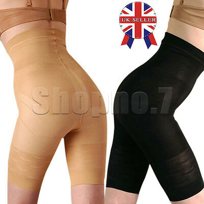 Lift Slimming Underwear Dress Body Shaper Tummy & Thigh Control Knickers Pants