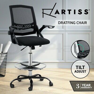 Artiss 8 Point Electric Massage Executive Office Computer Chair Heated Recliner