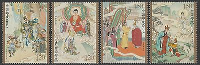 CHINA 2015-8 JOURNEY TO THE WEST -  set of 4 stamps (Mint, NH) Scott US 4268-71